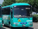 サポート観光の送迎用バス