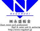 株式会社永盛板金ロゴ