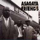 「Asagaya Friends」東京あど弁舍