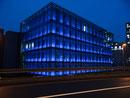 Cpyright Alfred-Wegener-Institut / Das AWI-Hauptgebäude in Bremerhaven