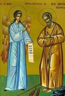 Поклоніння оковам апостола Петра