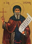 Преподобний Антоній Великий