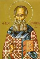 Святитель Афанасій, архієпископ Олександрійський