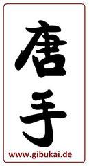 """""""Karate"""" oder """"Tōdi"""" (""""chinesische Hand"""")."""