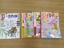月刊ピアノ・岐南町・笠松町・各務原ピアノ教室