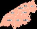 ポスティング業者 新潟市(新潟県)
