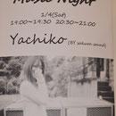 1/4ハーベストガーデン千葉北店Live