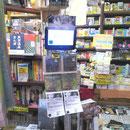 ヴィレッジヴァンガード下北沢店 2/26にここでインストアライブご一緒する久和田さんと共に展開中です♪