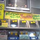 タワーレコード新宿店 The ceseraseraと同じ試聴機で聴けます♪