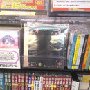 HMVアトレ目黒店