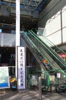 会場:武蔵境スイング