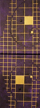 Golden Grid 6 mini me  purple   F0×2 140mm×360mm  Acrylic 2012