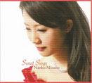 Sweet Sings / 水野直子