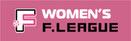 日本女子フットサルリーグ