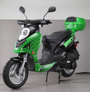 CLICK HERE FOR LEGEND 250cc (DELUXE) CATALOG