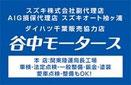 【袖ケ浦市/谷中】  谷中モータース
