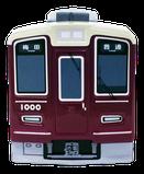 動クロック 電車型 正面