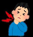 茅ヶ崎 よつばの整骨院 首の痛み解消