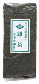 緑茶300g