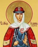 Благовірна княгиня Юлiанiя Вяземська