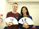 Learn japanese with calligraphy in tokyo