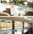 竹の郷温泉