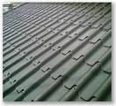 金属屋根塗装はこちらをクリック