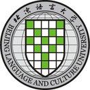 Université des Langues et Culture de Pékin