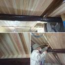 タクミ建設|緑の工務店|木のまちづくり推進事業|京町家改修|古民家|羊毛断熱材|土壁断熱