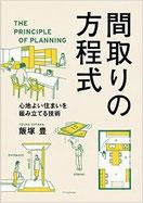 本の高価買取商品4