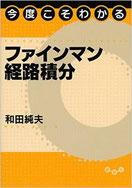 本の高価買取商品3