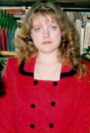 Глазова Вера, 1998 год