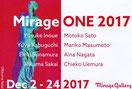 Mirage ONE 2017