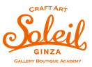 銀座ソレイユロゴ
