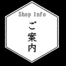 翠窯 Tokyoのご案内/Shop infomations about SUIYOU TOKYO