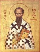 Святитель Григорій, єпископ Нисський