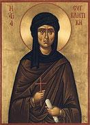 Преподобна Синклітикія Олександрійська