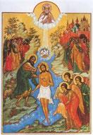 Святе Богоявлення. Хрещення Господа Бога і Спаса нашого Ісуса Христа