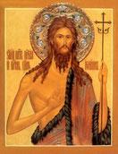 Собор Предтечі і Хрестителя Господнього Йоана