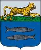 Герб Жиганск 1970 г
