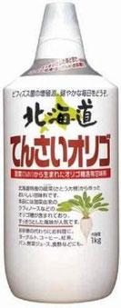 北海道てんさいオリゴ 1kg 北海道特産の甜菜大根(ビート)より抽出した天然甘味料です。味はすっきりとクセがないため、お砂糖の代わりに色々な用途で使用できます。コーヒーや紅茶への一般的な使用のほか、日頃のお料理にもご利用する方が多く好評です。本品には甜菜由来のラフィノース等オリゴ糖が含まれています。