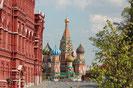 Kulturreise nach Moskau Reiseprogramm