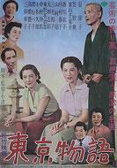 『東京物語』(1953年)
