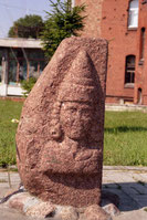Pr.Eylau  Сохранившийся барельеф замка 2003