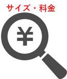 秋田市 秋田 コンテナ コンテナボックス 収納 収納スペース 収納ボックス レンタル収納 格安 安い 低価格 トランクルーム