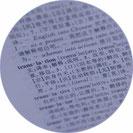 Übersetzung asiatische Sprachen
