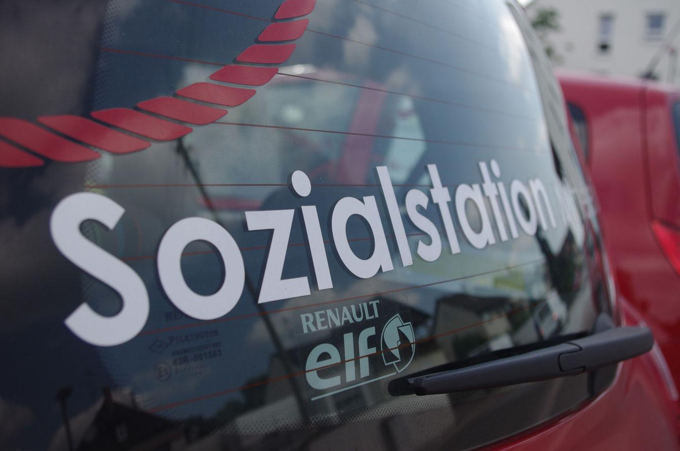Sozialstation Mittlerer Breisgau - Karriere, Ausbildung und Ehrenamt