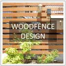 ウッドフェンス、施工例
