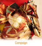 スタジオ夢物語札幌のキャンペーン