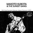MAKOTO KUBOTA &THE SUNSET GANG